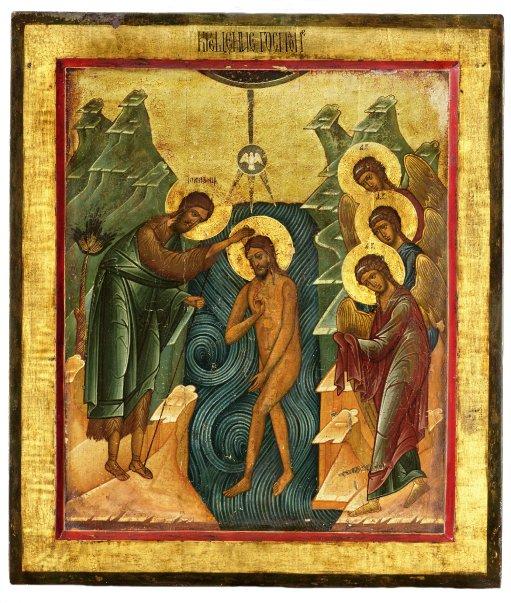 The Sacrament of Baptism – Saint Paul's Greek Orthodox Church